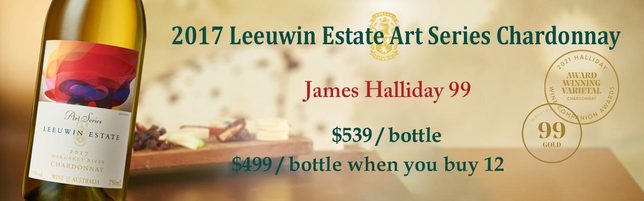 2017 Leeuwin Estate Art Series Chardonnay