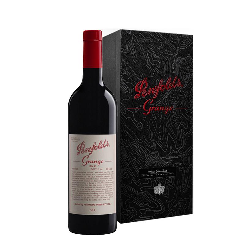 Penfolds Grange Shiraz with Gift Box